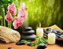 Febbraio in Benessere e Relax